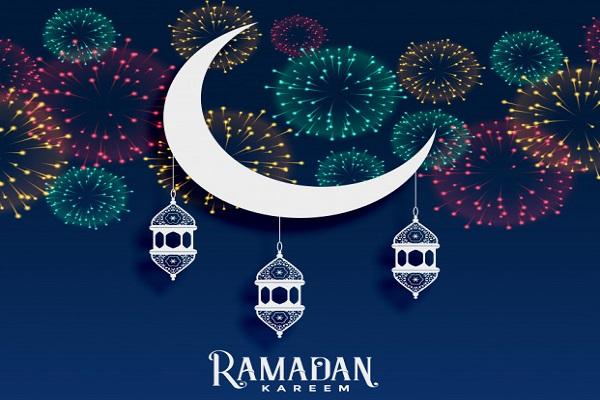Asociación Astronómica Siria: 13 de abril Primer día del Ramadán