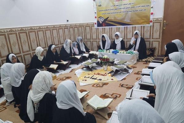 El santuario de Hazrat Abbas (P) organiza cursos coránicos para mujeres