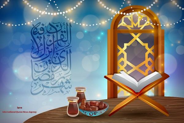 Comienzo del mes de Ramadán