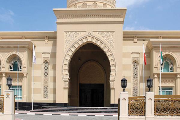 Concurso de Corán en línea planeado en EAU