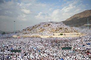 ¿Qué representa el Día de Arafa para los musulmanes?
