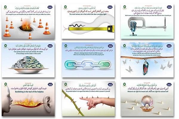 60 programas sobre los discursos del Imam Ali (P) en Gran Bretaña