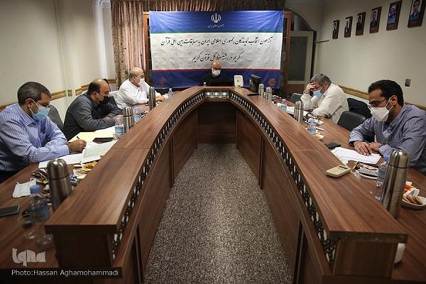 Irán: Se celebra un concurso de memorización del Corán para seleccionar a los representantes de los países en las competiciones internacionales