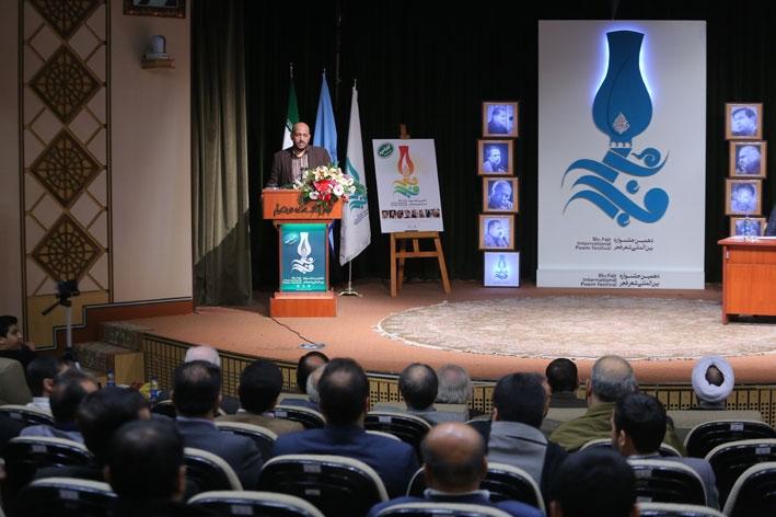 شعرخوانی شاعرانی از 4 کشور در محفل افتتاحیه جشنواره شعر فجر
