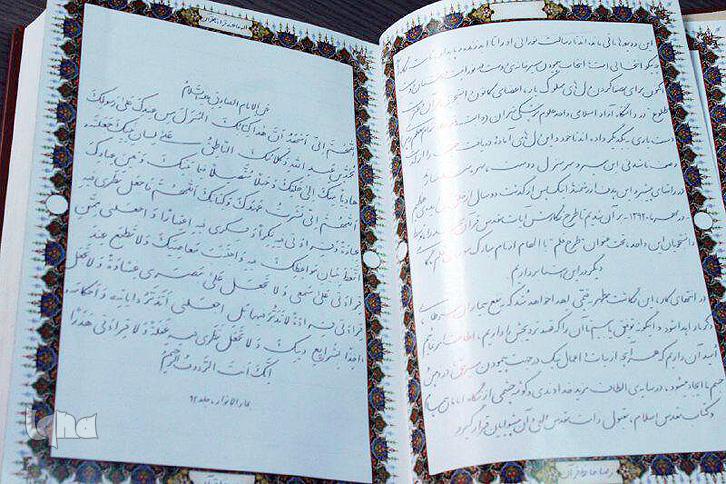 نسخه قرآن با هدف کمک به بیماران سرطانی در انتظار خیرین
