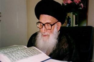 نحوه قرآن خواندن و تفسیر آیت الله گلپایگانی