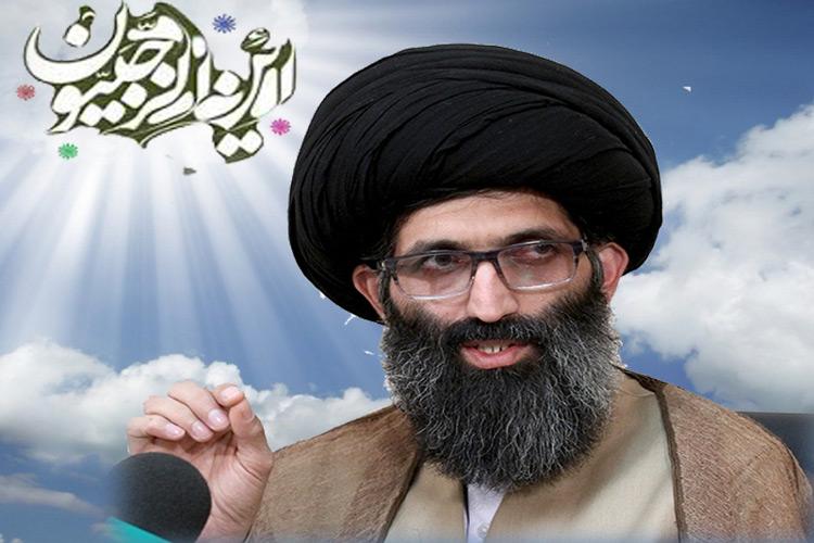 ماه رجب توصیه موسوی مطلق ربیع العارفین رجبیه