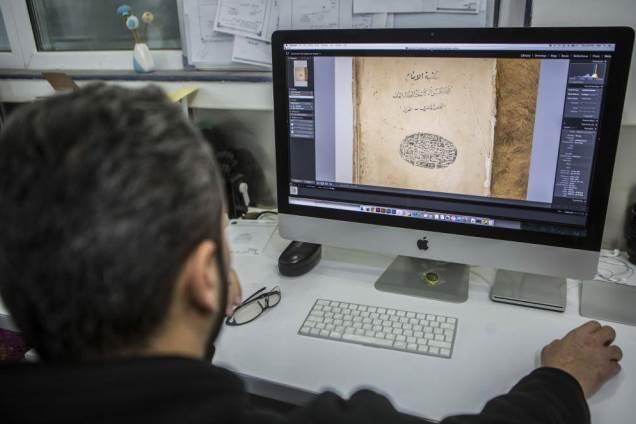 استفاده از تکنولوژی چاپ نسخ خطی برای اولین بار در عراق