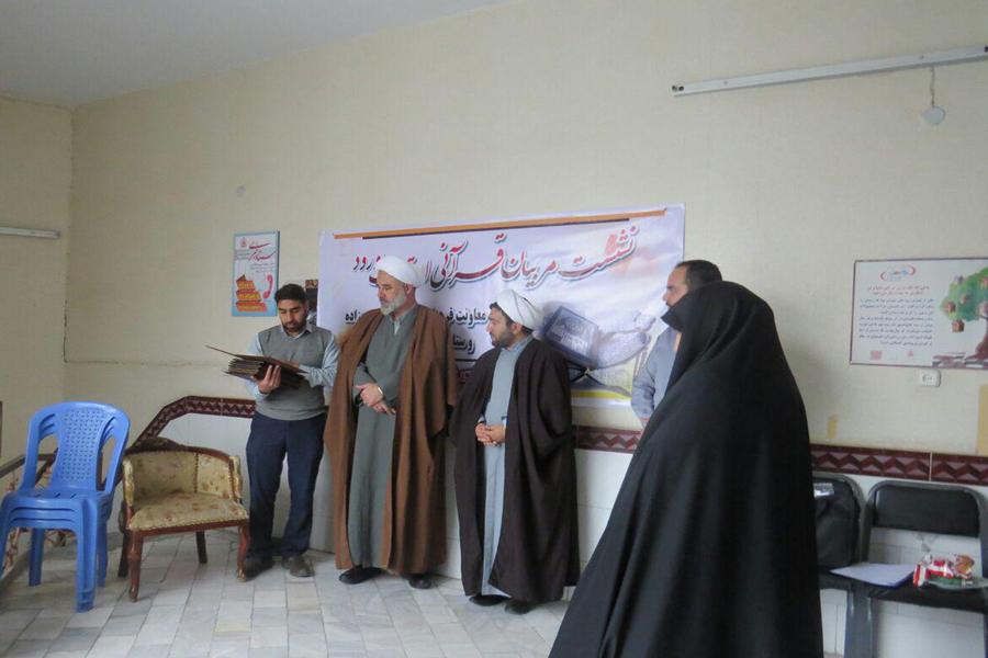 تربیت 600 حافظ قرآن در دلفان و سلسله