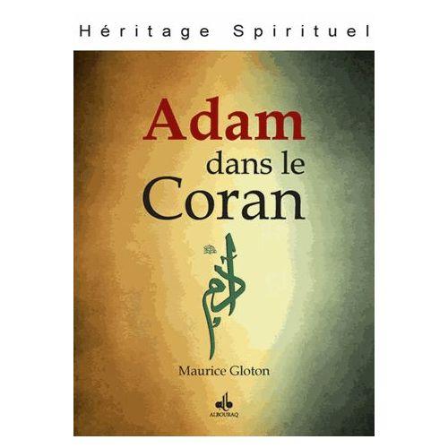 مترجم فرانسوی قرآن به دیار باقی شتافت