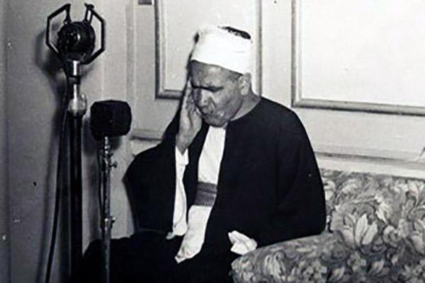 تلاوت سوره مریم با صوت «محمد عکاشه»