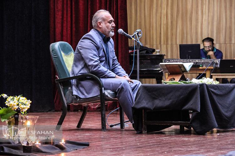 مراسم بزرگداشت آیت الله هاشمی رفسنجانی در دانشگاه اصفهان