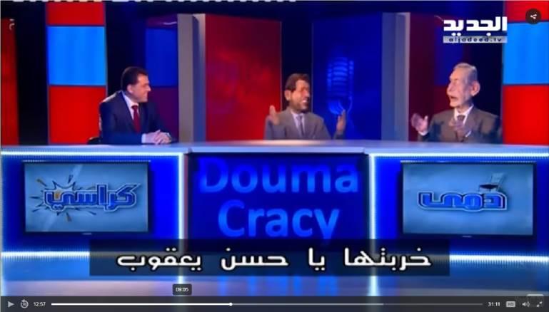 گستاخی شبکه لبنانی در توهین به امام صدر و اکنش طرفداران جنبش أمل