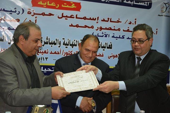 «طه عبدالوهاب» برای تبیین مقام «شادی» به ایران میآید