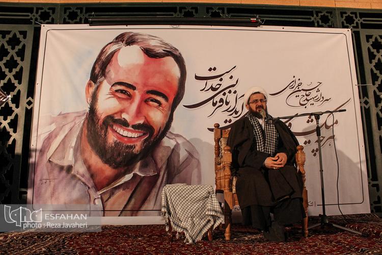 سالگرد شهادت سردار شهید حاج حسین خرازی