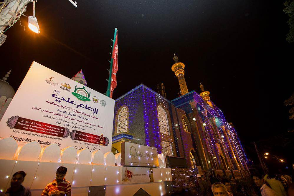 آغاز فعالیتهای چهارمین جشنواره امیرالمؤمنین در هند