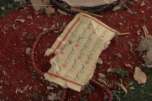 هتک حرمت قرآن در ترکیه + عکس