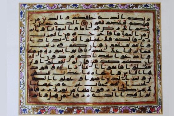 نخستوزیر هند قرآن به رهبر انقلاب هدیه کرد + عکس