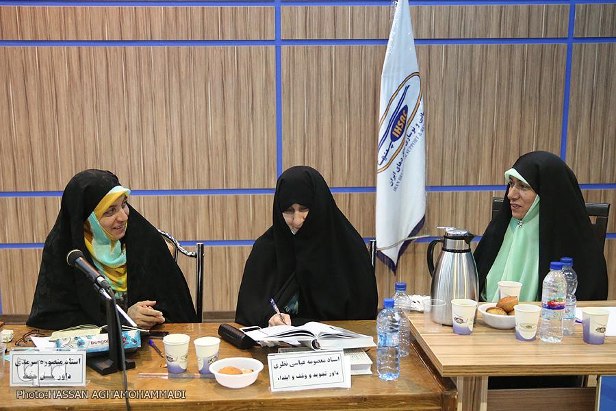 رقابت بخش کتبی مسابقات سراسری قرآن شاغلان سازمان صنایع هوایی