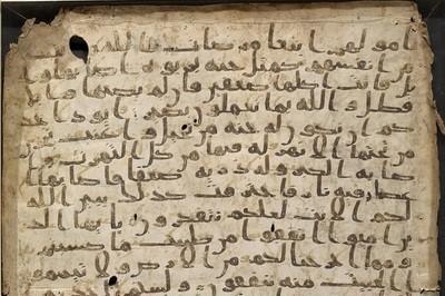 معرفی قدیمیترین نسخههای خطی قرآن جهان + عکس
