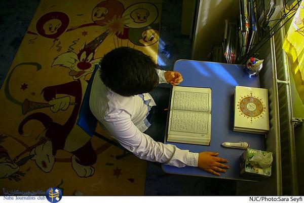 گنجینه خاطرات حافظ قرآن 13ساله با 125 امضاء