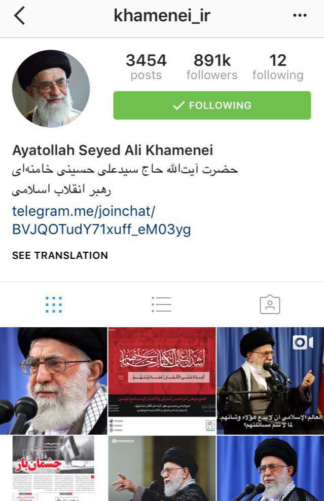 حمله شديد تکفیریها به صفحه رسمی اينستاگرام رهبر انقلاب