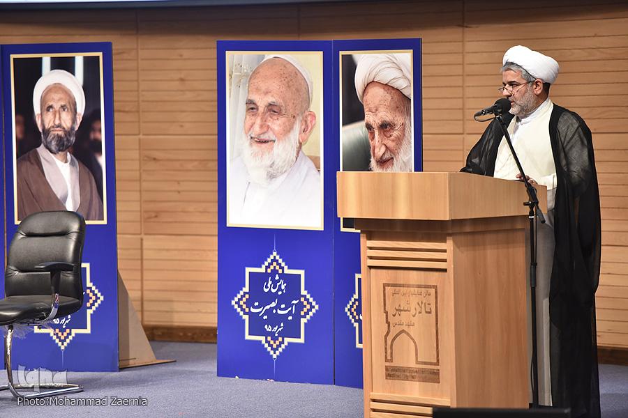 اندیشه// پوششی// همایش ملی «آیت بصیرت» در مشهد برگزار شد/ رونمایی از کتاب «دوستدار خمینی(ره)»