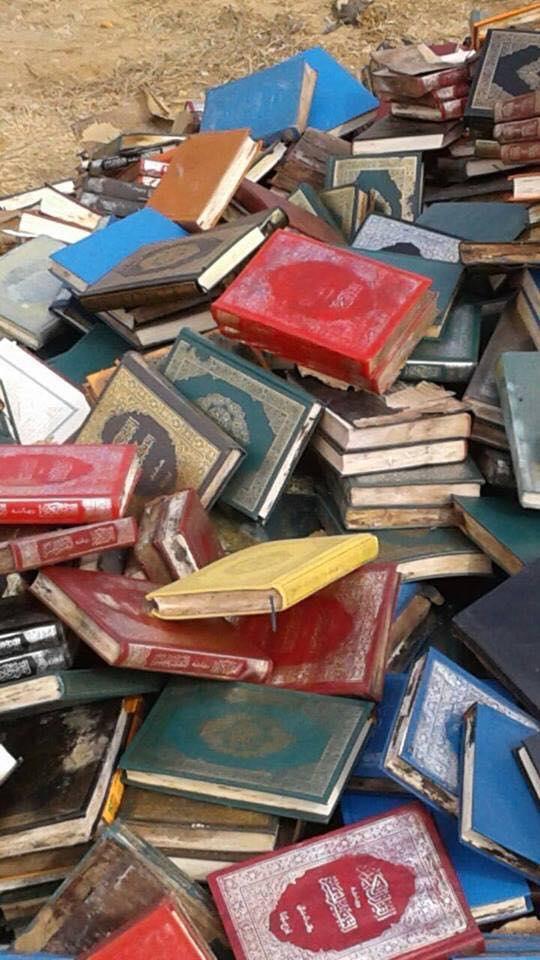 جنجال بیاحترامی سعودیها به نسخههای قرآن