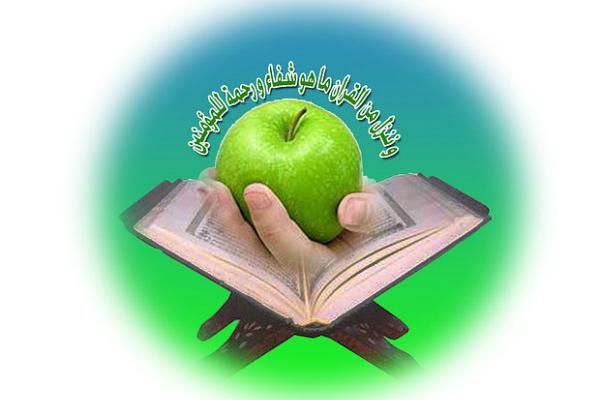 سلامت جسم و روان در قرآن از نگاه رسانه آمریکایی