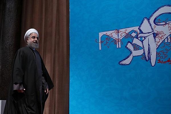 دکتر حسن روحاني در دانشگاه تهران