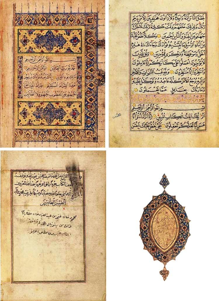 اتمام تصویربرداری از نسخه قرآن 500 ساله در ترکیه