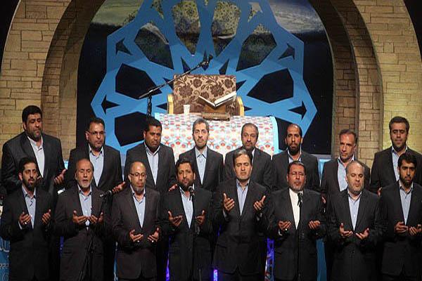 تواشیح «عم ضیاء» گروه تواشیح ملی پیامبر اعظم(ص)