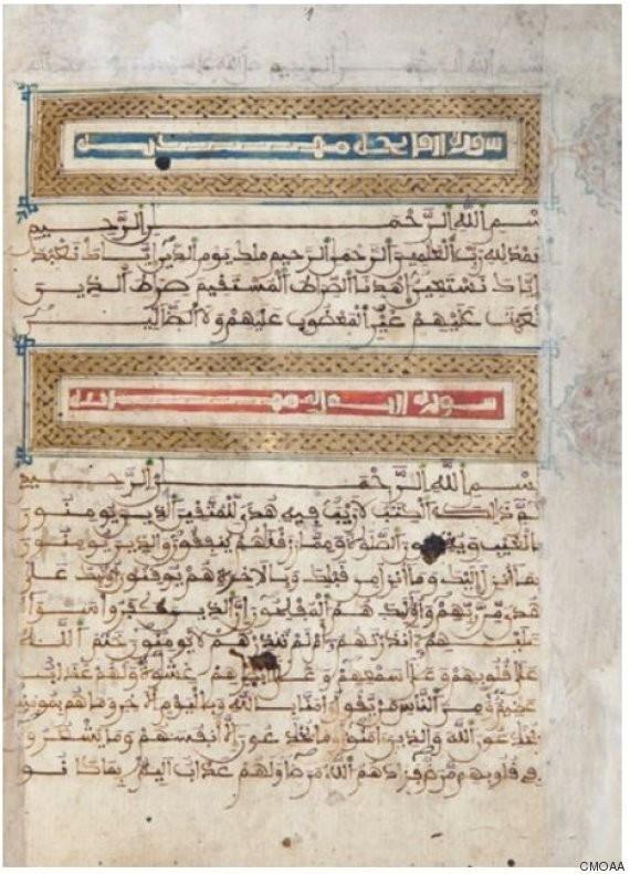 فروش نسخه قدیمی قرآن به ارزش 25 هزار دلار در مراکش