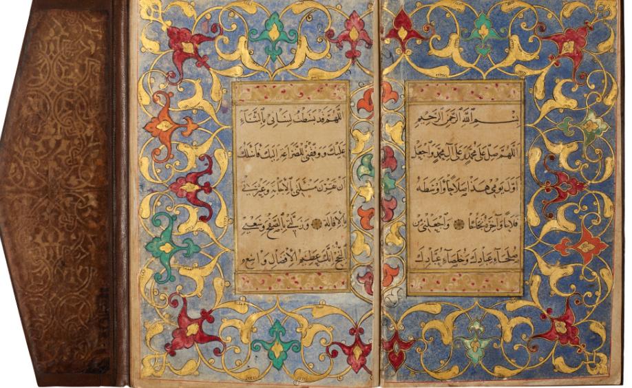 قرآنهای خطی در مزایده «سوتبی» لندن + عکس