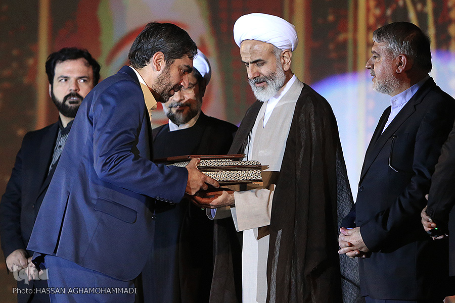 گزارش ایکنا از آیین افتتاحیه سی و چهارمین مسابقات بینالمللی قرآن ایران