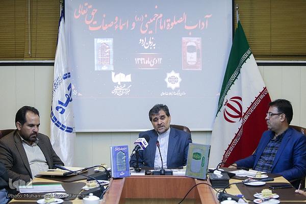 صرفهجویی ارزی؛ هدف از طرح تاپ/ تلاش برای ورود آثار اسلامی به بازارهای بینالمللی