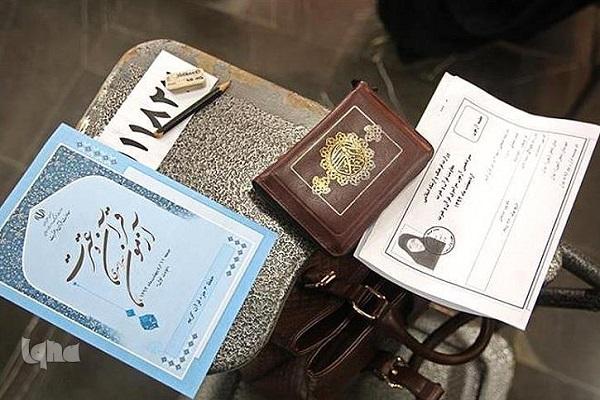 نقش مؤسسات در مسابقات قرآن و عترت و مشکلات پیشرو/ پرداخت هزینه و ریزش در ثبت نام