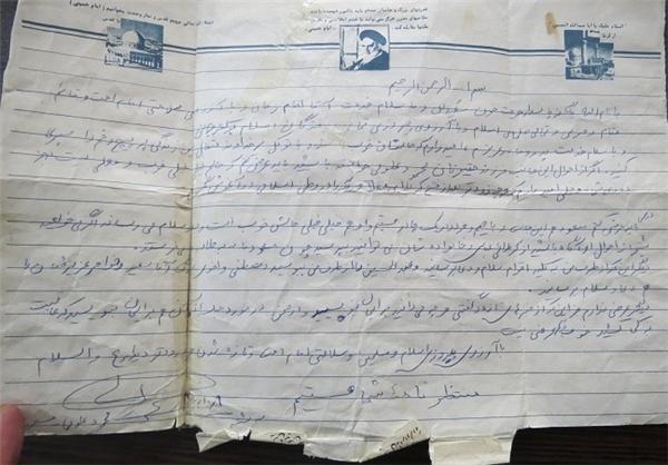 رد نشود///انتظار وصال به برادر فقط چند لحظه طول کشید/ شهیدی که طلبه، معلم قرآن و نانوا بود