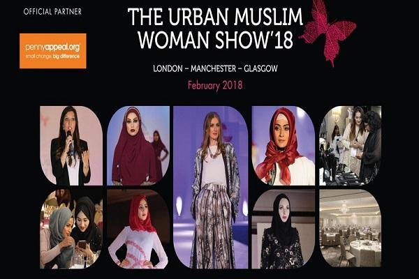 در شهرهای لندن، منچستر و گلاسگو برگزار میشود؛ هفتمین نمایشگاه زنان کارآفرین مسلمان در انگلیس