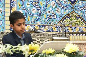 فرائت قاری نوجوان احمد کعبی