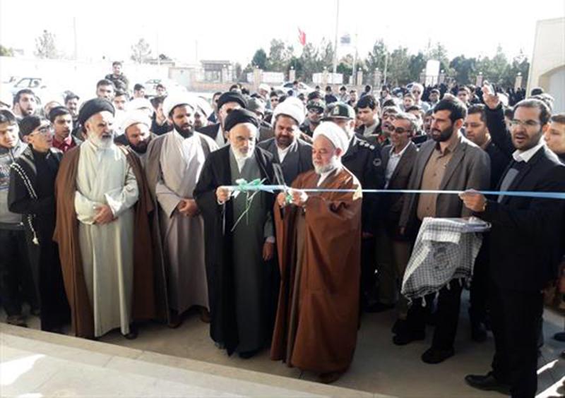 گزارش تصویری افتتاح مدرسه علمیه امام موسی کاظم(ع) جاجرم