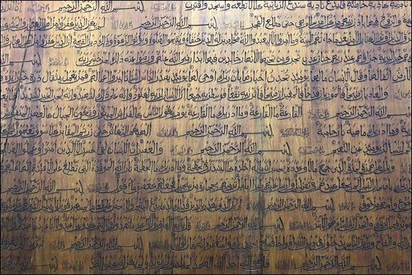 مسجد 700 با دیوارهایی منقش به آیات قرآن در چین + عکس