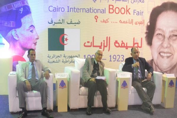 تأثیرپذیری ادبای روس از قرآن