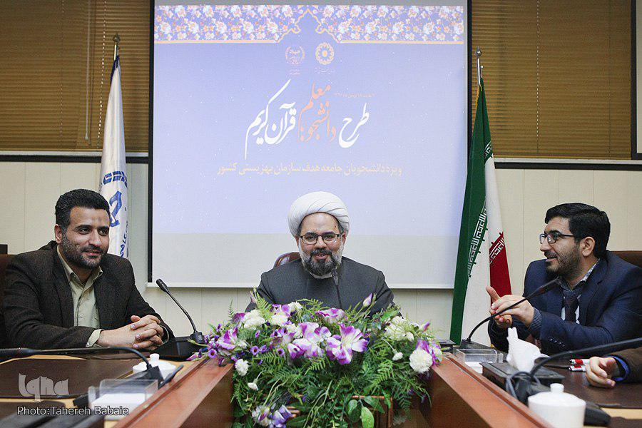 قدردانی از ورود جهاد دانشگاهی به عرصه کارآفرینی قرآنی