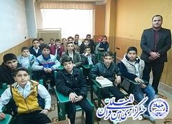 جشنواره قرآنی کودک و نوجوان در شهرکرد برگزارشد.