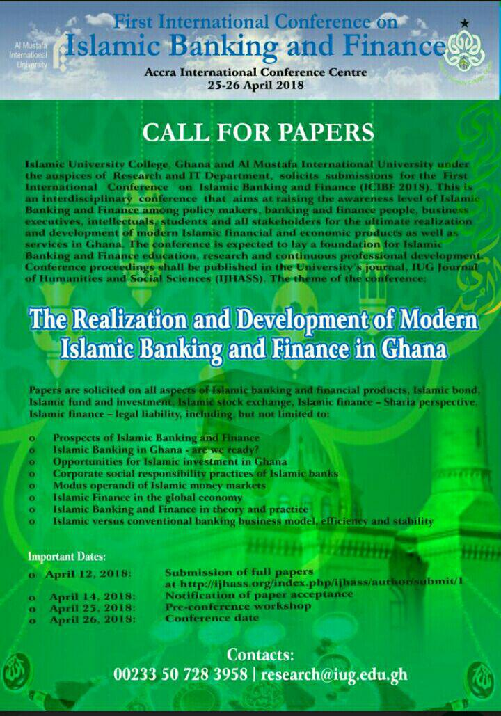 با حضور ایران برگزار میشود؛ نخستین همایش بینالمللی بانکداری اسلامی در غنا
