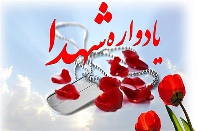 یادواره شهدای گمنام و مدافع حرم در سمنان برگزار شد
