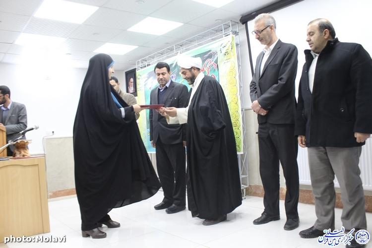 برگزيدگان نخستين مسابقات قرآن جهادگران دانشگاهي چهارمحال و بختياري تجليل شدند
