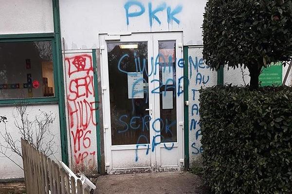حمله حامیان پ ک ک به مسجدی در فرانسه/ انگلیسی