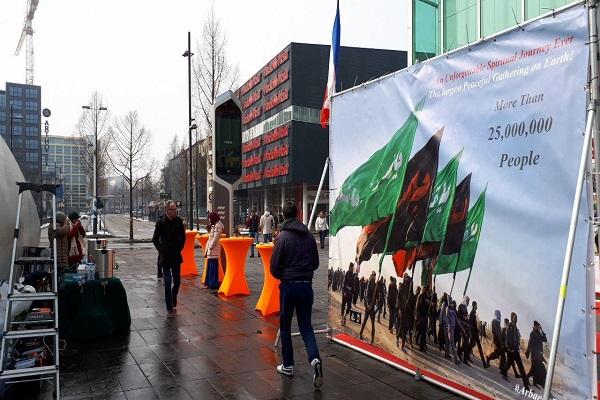 گزارش تصویری اولین نمایشگاه عکس اربعین در «آیندهوون» هلند + فیلم/ آماده